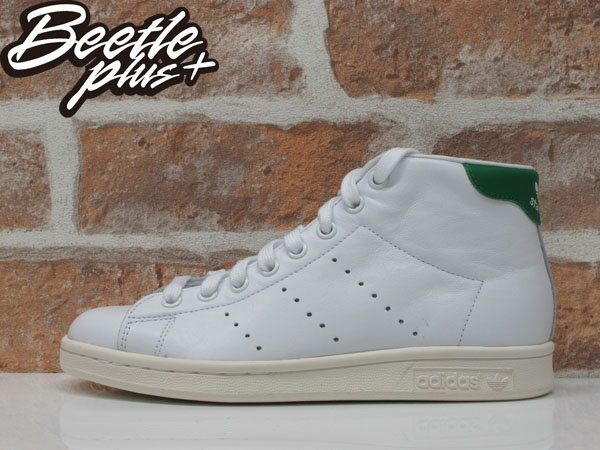 BEETLE ADIDAS ORIGINALS STAN SMITH MID 白綠 愛迪達 復古 奶油底 B24538 0