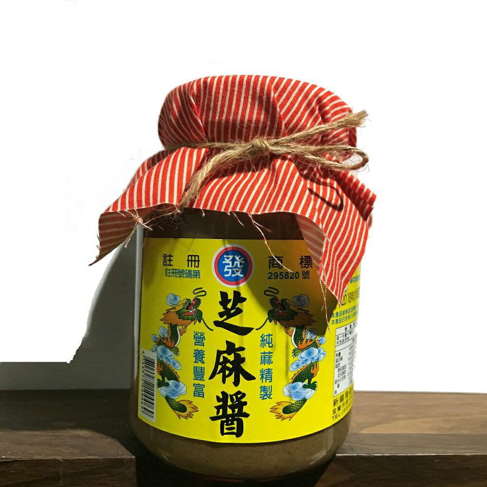 白芝麻醬 600毫升/瓶【新龍發麻油 】宜蘭在地五十年的老品牌