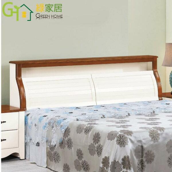 【綠家居】羅比時尚6尺雙色雙人加大床頭箱