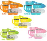 Thinkbaby 不鏽鋼餐具 顏色 韓國製