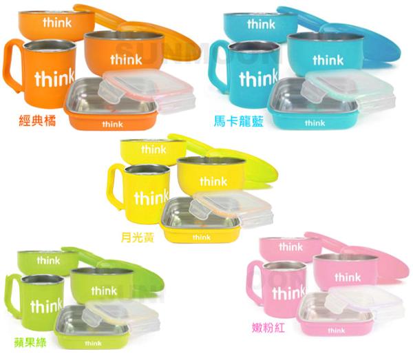 【淘氣寶寶*現貨供應】Thinkbaby不鏽鋼餐具組(公司貨)新款顏色韓國製