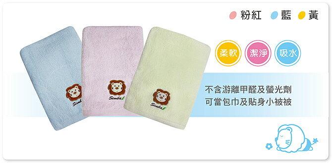 Simba小獅王辛巴 - 和風高級嬰兒快乾浴巾 2