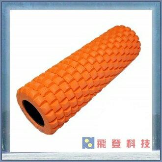 《Fun Sport》滾動力按摩滾輪棒(中空專業版) 運動教練/路跑玩家指定使用放鬆肌肉輔助品