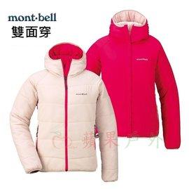 【【蘋果戶外】】mont-bell 玫紅/淡粉 1101410 日本 THERMALAND PARKA 雙面穿化纖外套 女款 超輕 保暖 防潑水 可機洗 羽絨外套替代品