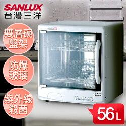 【SANLUX台灣三洋】56L雙層微電腦烘碗機 SSK-560S