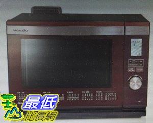 [COSCO代購] 如果售完謹致歉意]  W119428 夏普 Healsio 26公升水波爐 AX-MX3T-R/W