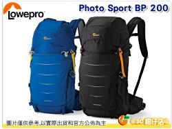 羅普 Lowepro BP 200 AW II 攝影運動家 攝影包 相機包 後背包 揹包 雙肩 Photo Sport  公司貨