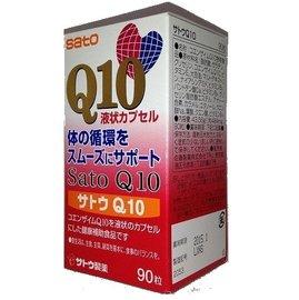 SATO佐藤健康Q10膠囊 90粒  瓶~DR41~