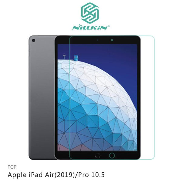 【愛瘋潮】99免運 NILLKIN Apple iPad Air(2019) / Pro 10.5 Amazing H+ 防爆鋼化貼