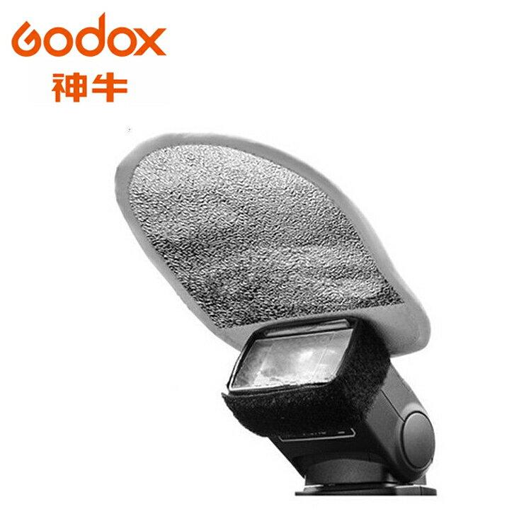 ~相機 ~ Godox 神牛 MRF~01 MRF01 機頂閃燈用 銀白雙面反光板 迷你