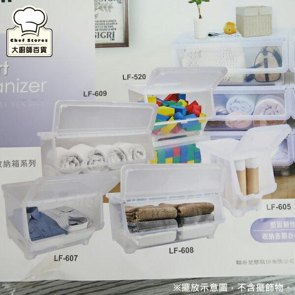 聯府直取式收納箱50L掀蓋式整理箱玩具置物箱LF608-大廚師百貨 7