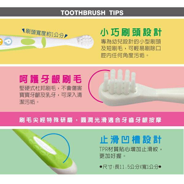 『121婦嬰用品館』PUKU幼兒牙刷(II) 3