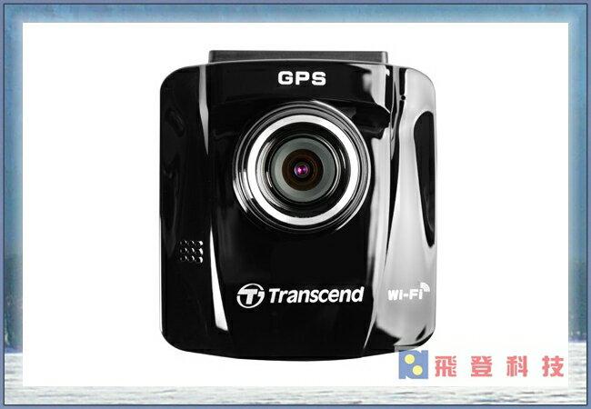 【行車紀錄器】DrivePro220 加贈16G 大光圈 GPS+WIFI 行車記錄器 最值得信賴的行車目擊者  含稅開票公司貨