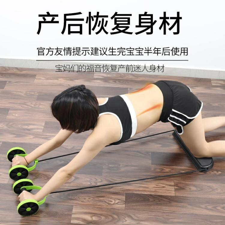 彩麗神器腹肌拉力器健身器材卷腹家用健腹輪