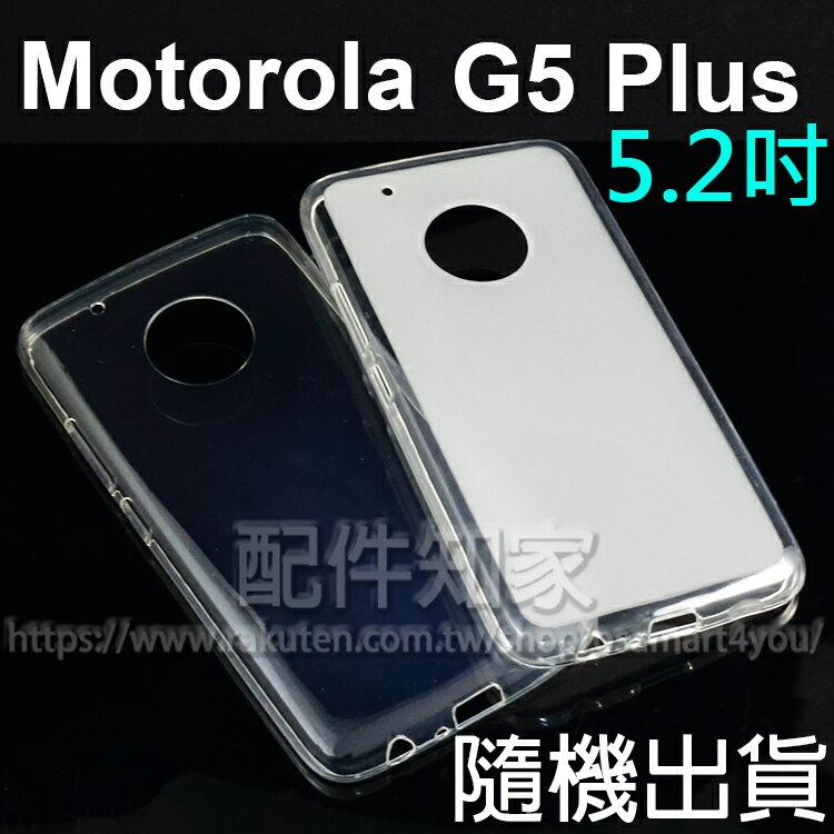 【TPU】Motorola G5S Plus 5.5吋 XT-1802/XT-1803/XT-1805 超薄超透清水套/布丁套/高清果凍保謢套/水晶套/矽膠套/軟殼-ZY