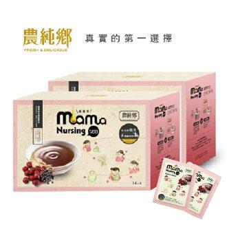 【母親節特惠組】【安琪兒】【農純鄉】昆凌代言-Mamatea 媽媽茶 經濟禮盒-2盒
