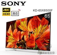 SONY液晶電視推薦到【佳麗寶】-(SONY)BRAVIA 4K液晶智慧聯網電視日本製65型【KD-65X8500F】來電驚喜價就在KABO佳麗寶家電批發推薦SONY液晶電視