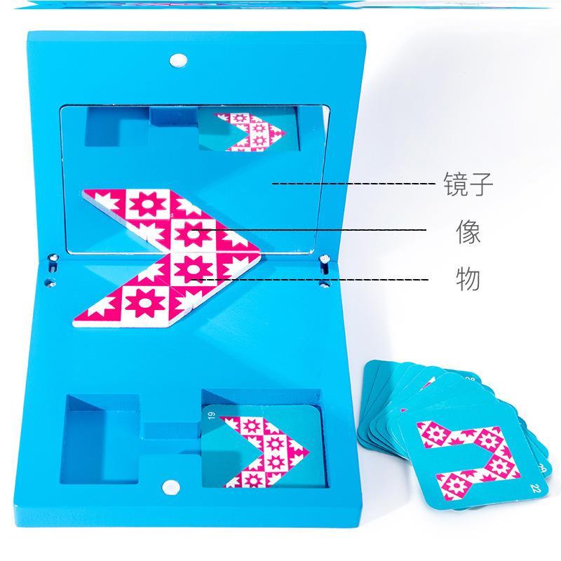 鏡像拼圖木制兒童鏡像拼板拼圖早教益智力玩具1-2-3-6周男孩拼圖1入