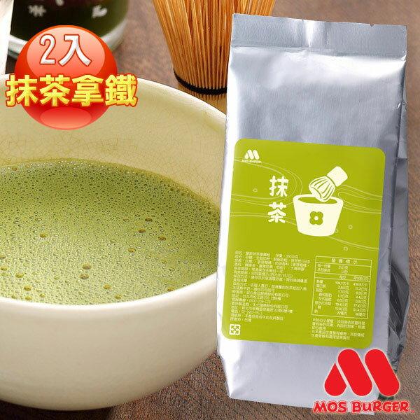 【天天領券9折】抹茶拿鐵粉補充包(350公克/包)1入組【MOS摩斯漢堡】