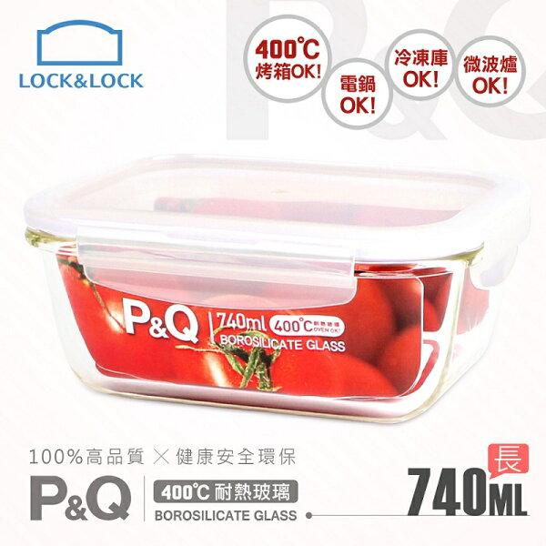 【樂扣樂扣】P&Q系列耐熱玻璃保鮮盒長方形740ML