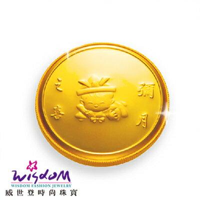 純金紀念幣 彌月之喜 另一面多種款式可選 金重0.4錢 送禮/收藏/謝師禮 禮贈品首選 可接受訂製 威世登時尚珠寶