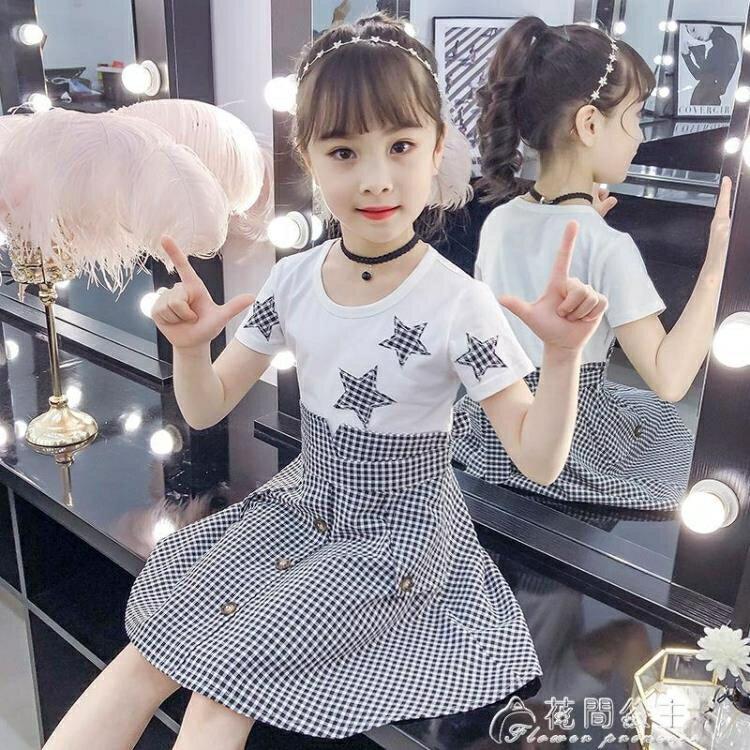 童裝 洋裝女童夏季短袖連身裙新款中大童韓版洋氣女孩兒童裝純棉公主裙  全館八八折