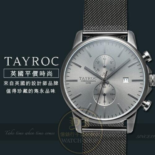 Tayroc英國設計師品牌英倫紳士時尚計時腕錶TXM094公司貨/風靡全球/平價時尚