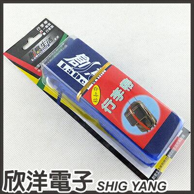 ※ 欣洋電子 ※ 創意生活系列 行李帶 一般型 5cm*215cm (1入) / 顏色隨機出貨
