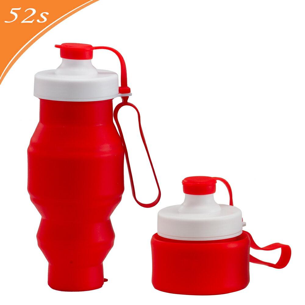 52s 伸縮折疊水瓶 WB01~SC~B