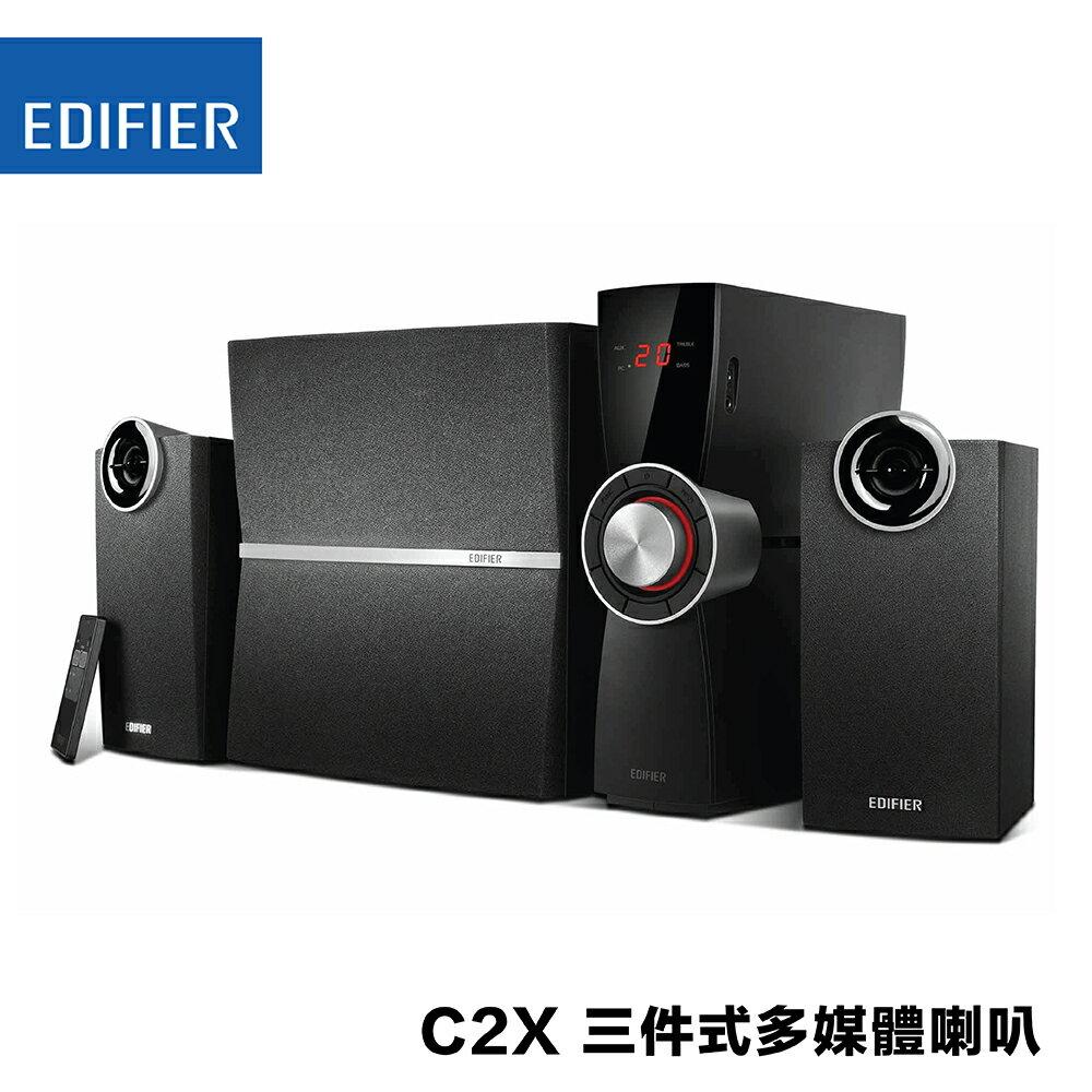 EDIFIER C2X 三件式高質感多媒體喇叭 台灣公司貨 一年保固 官網登錄可延保