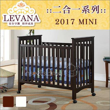 ?蟲寶寶?【LEVANA / mini系列】 2017新款 嬰兒床/嬰兒成長床/兒童床 - 單床賣場