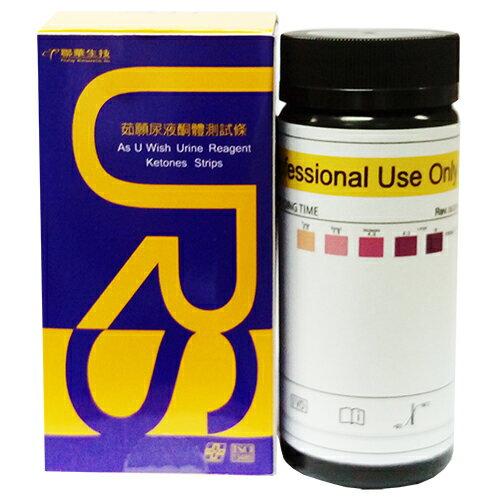 【聯華生技】茹願尿酮試紙-1罐(100片罐)-酮體良伴(台灣製造)
