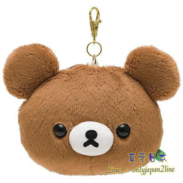 【真愛日本】16090600001伸縮拉鍊證件零錢包-蜂蜜熊 SAN-X 懶熊 奶熊 拉拉熊  收納袋 零錢包
