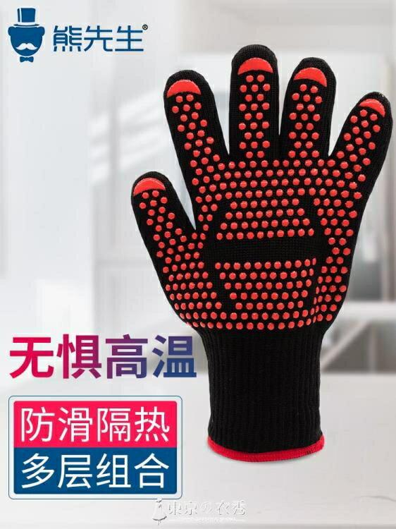 「樂天優選」抗熱手套 耐高溫手套隔熱防燙橡膠防湯工業烤面包 500度焊工防滑耐磨工作女 0