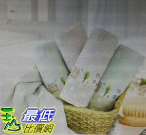 [COSCO代購]W118220Gemini雙星毛巾田園花語色織毛巾6入組34x76公分