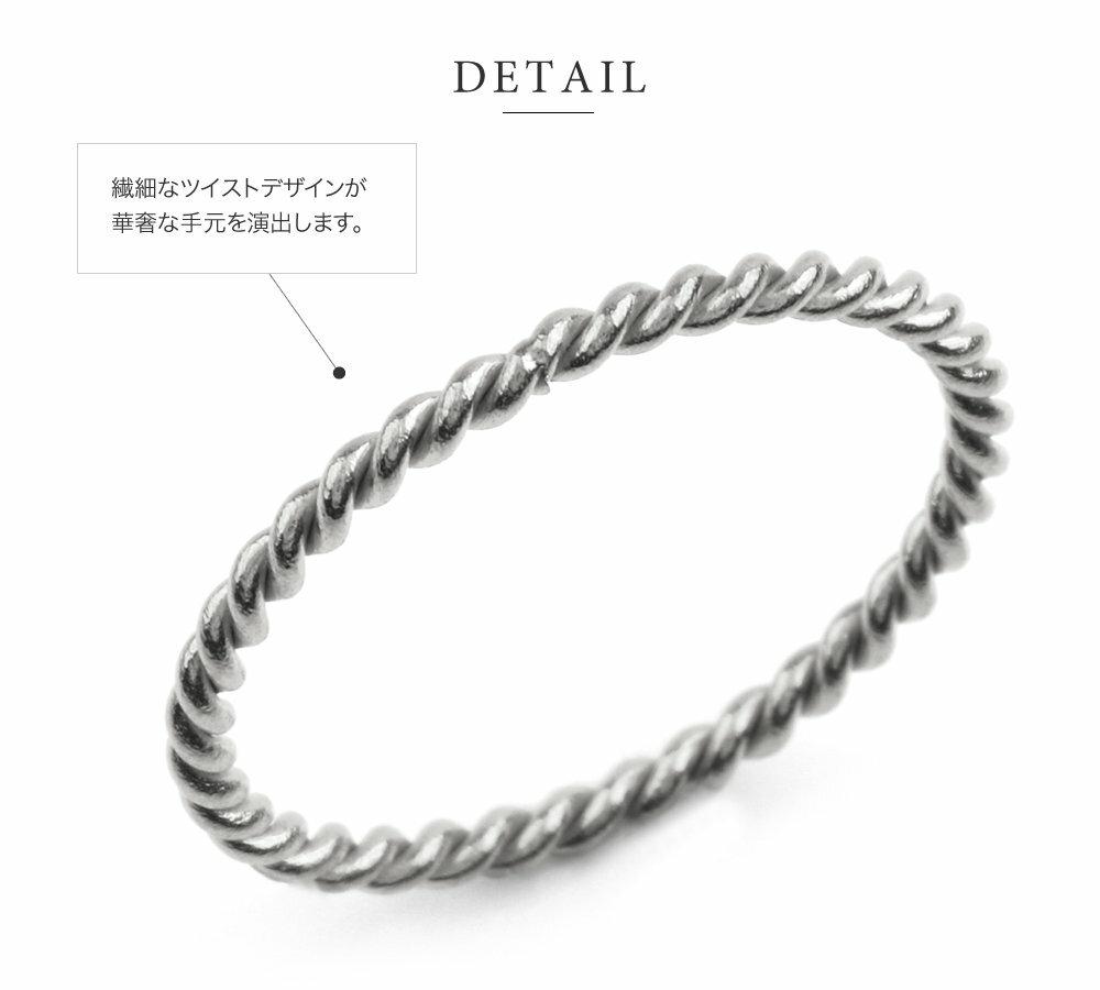 日本CREAM DOT  /  リング 指輪 ステンレス製 低アレルギー レディース 大きいサイズ 重ね付け 重ねづけ ツイスト 大人 上品 エレガント 華奢 シンプル フェミニン きれいめ  /  a03395  /  日本必買 日本樂天直送(990) 3