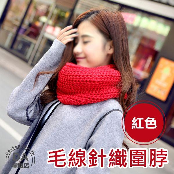 《DA量販店》春日 保暖 針織 套頭 圍巾 圍脖 頸套 脖套 紅色(V50-1696)