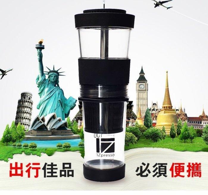 1Zpresso 便攜式手壓咖啡機 濃縮 美式 奶泡 一機搞定 全配版