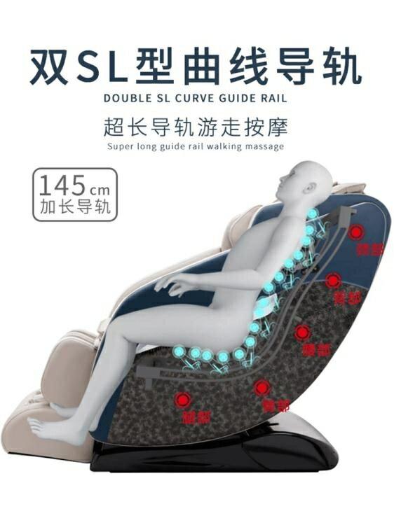 按摩椅 康升按摩椅家用全身全自動太空豪華艙多功能新款小型電動老人沙發