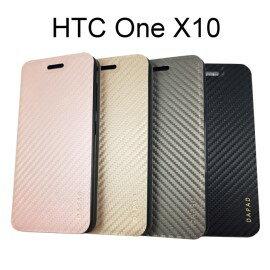 【Dapad】卡夢隱扣皮套HTCOneX10(5.5吋)