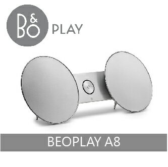 【B&O PLAY】BEOPLAY A8 AirPlay