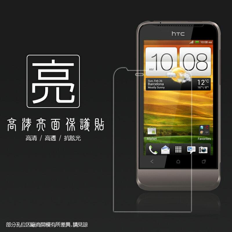 亮面螢幕保護貼 HTC ONE V T320e