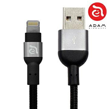 【貝殼】ADAM亞果元素Lightning編織傳輸線Apple充電線MF認證-灰色