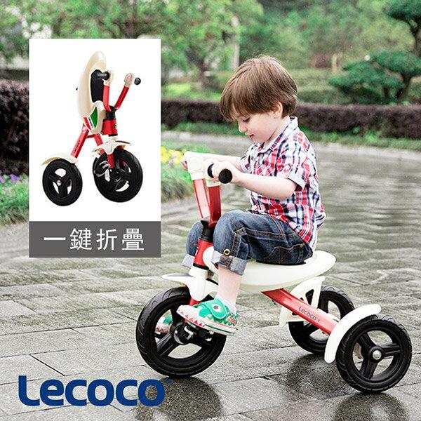 Lecoco 可折疊兒童三輪車-鮮艷紅【悅兒園婦幼生活館】