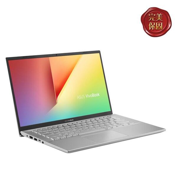 ASUS VivoBook X412FA-0198S10210U 冰河銀 (i5-10210U/4G/512G PCIE SSD/FHD/W10)筆電《原廠保固》