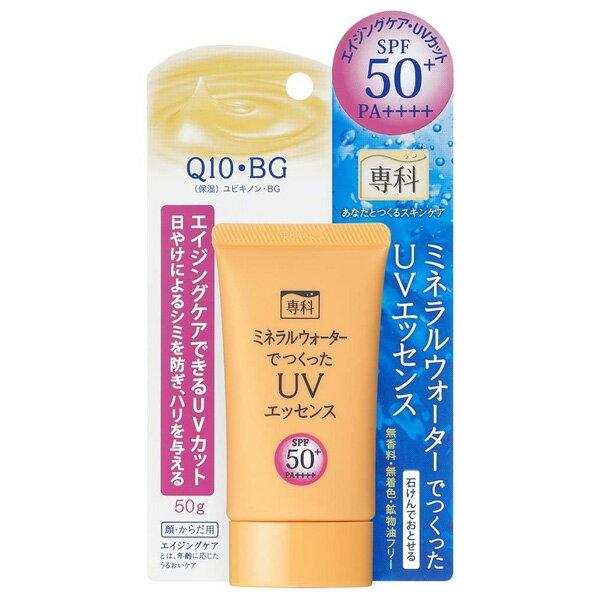 日本 專科 礦泉水感Q10防曬乳