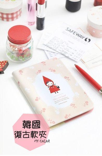♚MY COLOR♚韓版復古旅行護照夾 證件夾 短款護照夾 收納夾 旅遊收納夾 軟款護照夾【Y05】