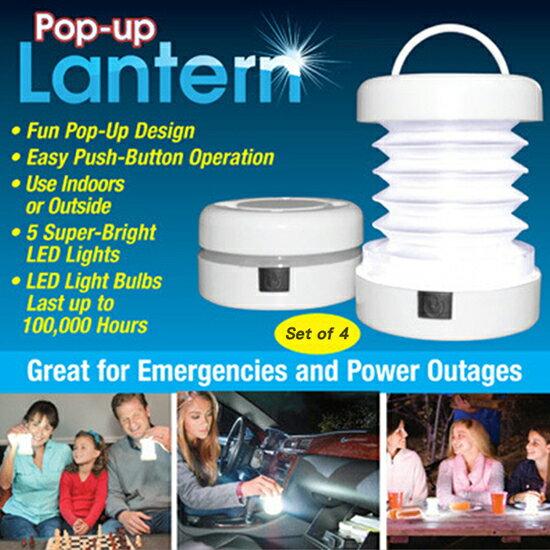 ♚MY COLOR♚可伸縮LED照明燈(4入) 露營 戶外 夜騎 裝備 汽車 停電 緊急 臨時【S63-1】
