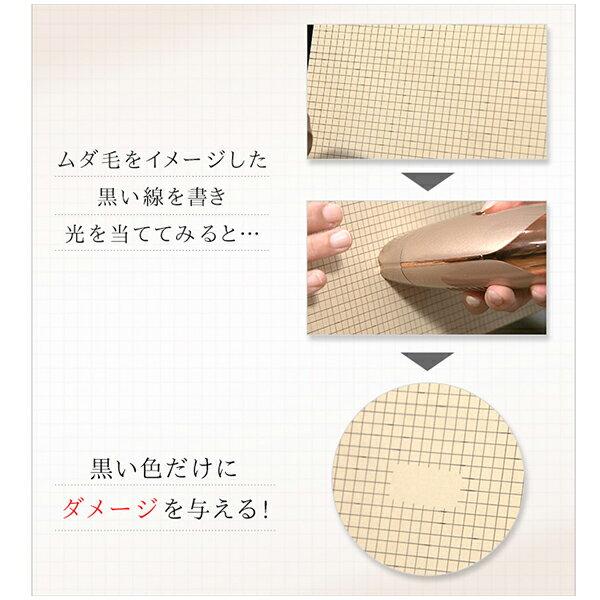 日本TBS電視台強力推薦  /  ME 專業光學除毛機 脫毛機 。(20014)日本必買 日本樂天代購。滿額免運 4