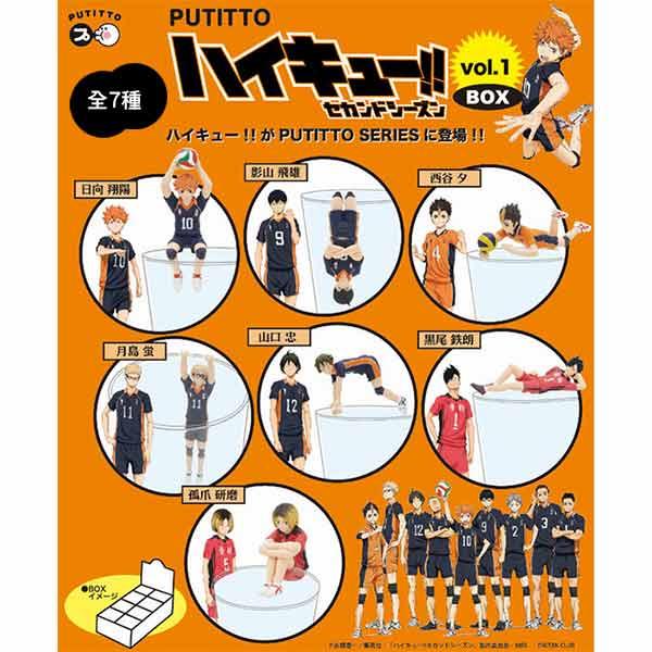 sightme看過來購物城:【日本進口】整盒8入排球少年P1第一彈杯緣子盒玩裝飾PUTITTO-925944
